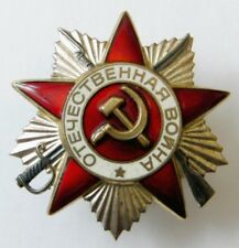 USSR Soviet Russian ORDER of the PATRIOTIC WAR 2nd Class Medal Badge #4111017