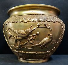 Vintage Late 19th Century Chinese Bronze Planter