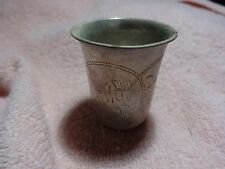 STERLING SILVER ANTIQUE RUSSIAN KIDDSH CUP W/ DATE & HALLMARKS DC1615