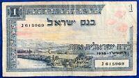 Israel 1 Lira Pound Banknote 1955 VF