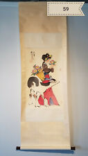 Cheng ten hair figure Antique Scroll