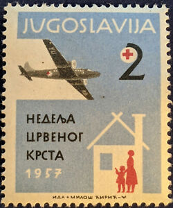 Stamp Yugoslavia 1957 2Din Red Cross Tax Stamp Mint Hinged