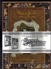 Rurouni Kenshin - Meiji Era Premium Collection (DVD, 2004, 8-Disc Set) BRAND NEW