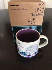 Disney EPCOT Silver Monorail You Are Here (YAH) Starbucks Mug.  NWT NIB