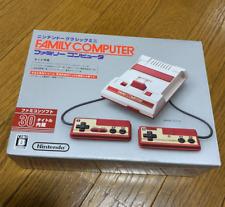 Nintendo Famicom Family Computer FC Console System Japan RARE Item