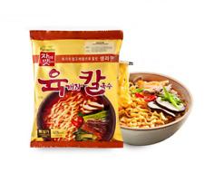 [Pulmuone] Yukgaejang Kalguksu Spicy Beef Instant Noodle Food 120.9g x 3ea