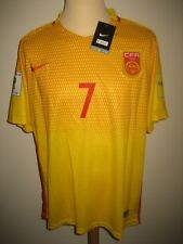 China WU L Number 7 away football shirt soccer jersey trikot maillot new size L