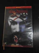 THE SPIRAL - DVD 1998 - DYNIT