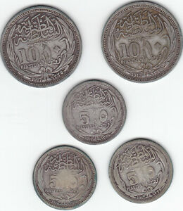 EGYPT 5 coins LOT 10 & 5 Piastres (S) Sultan Fouad 1335/1917 KM 327 & 326