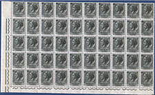 FOGLIO 50 FRANCOBOLLI 1 LIRA TURRITA, SIRACUSANA 1955
