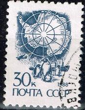 Russia Soviet Antarctic Exploration Map Pinguins stamp 1988