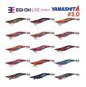 2019 Yamashita Egi Oh Live Search 490 Glow #3.0 Warm Jacket 15.5g Squid Jig
