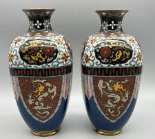 """Pair Of Meiji Period Japanese Cloissone´ 7-3/4"""" Vases"""