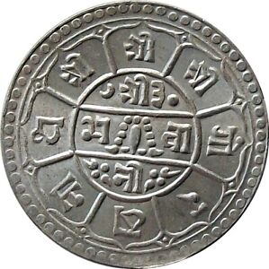 NEPAL 1929 2-Mohurs SILVER Coin ♕King TRIBHUVAN♕【Cat № KM# 695】UNC