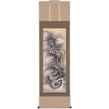 Japanese Traditional wall décor Kakejiku 54.5x190cm (21.5x74.8in) with case 1604