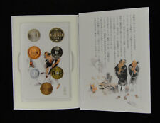 Japan Coins Set of 6 Coins 2007 UNC, Children's Stories