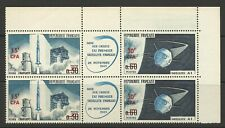 FRANCE / REUNION ISLANDS 1966 1st SATALITE CORNER BLOCK MINT