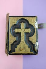 Very Worn 1884 Catholic Antique Family Bible Douay Rheims 22Kt Gold Leather