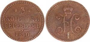 Russia 3 Kopeks 1840 Em, Molto Bello, Kl.kratzer