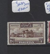 PAKISTAN  (P1009B) 2R   SG 39     MOG