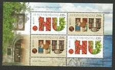 HUNGARY 2012 EUROPA VISIT HUNGARY SOUVENIR SHEET OF 1 STAMP IN MINT MNH UNUSED