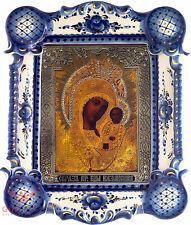 Russian Porcelain Gzhel gold Christian Icon Lady of Kazan Казанская Богоматерь