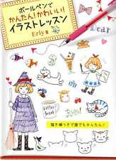 Cute and Easy Ballpoint Pen Illustration Lesson Book - Japanese Craft Book