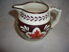 Vintage GRAY'S Pottery copper lustre creamer; #A8668 from 1940S?;