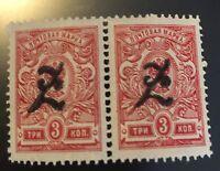 1919, Armenia, 92a, MNH, pair