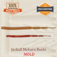 Jackall Mebaru Bushi Worm Bait Mold Fishing Soft Plastic Lure 50-150 mm