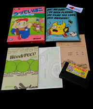 WOODY POCO MSX 2 Mega Rom cartridge Complete Japanese Good Condition DB Soft