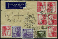 """1940 - Volo """"ROMA-LOCARNO"""" con affrancatura multipla"""