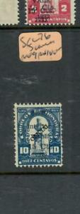 HONDURAS  (P2407B)   A/M  LIKE  SC C 76  BUT TACA ISSUE  MOG, FOR REFERENCE ONLY
