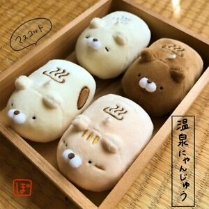 Pobot's Stuffed Animal Sweets Deformed Cat 4 Pieces Set