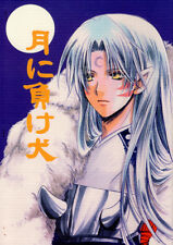 InuYasha Inu Yasha Doujinshi Comic Sesshoumaru Sesshomaru x Rin Lose To The Moon