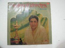 BHAJANS meera tulsidas kabir VISHNI MEHROTRA fayyaz ahmed  devotional hindi vg+