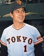Yomiuri Giants Manager SADAHARU OH Glossy 8x10 Photo Japanese Baseball Print