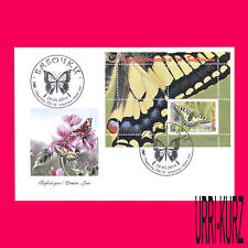 TRANSNISTRIA 2014 Nature Fauna Insects Butterfly Papilio Machaon FDC