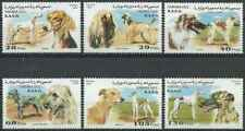 Timbres Chiens Sahara occidental ** lot 27433