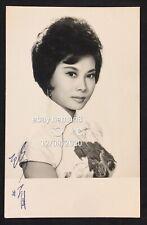 1960's 顧媚 Hong Kong Chinese actress singer Carrie Ku Mei  Studio photo