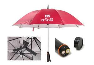 Creative Umbrella With Electric Fan Summer Cooling Down UV Sunscreen Hot Weather