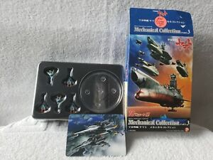Plex 2007 Space Battleship Yamato Mechanical Collection Part 3 New Cosmo Tiger 2