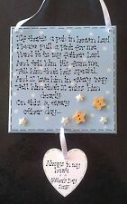 Personalised Dad Grandad Brother Memorial Bereavement Heaven Birthday Plaque