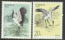 Birds Chinese Stamps