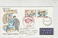 japan 1987 Airmail Tokyo Cancel Carriage Slogan Multi Stamps FDC Cover Ref 30847
