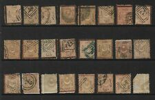Stamps of Turkey used Duloz postage due collection (A055)