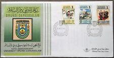 Brunei FDC 10th Anniversary University Brunei Darussalam 28.10.1995