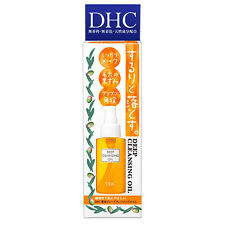 DHC Medicated Deep Cleansing Oil 70mL(SS), 120 mL (M), 150 ml (SSL), 200 mL (L)