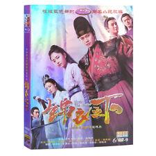 China Costume Drama Under the Power HD DVD Disc (1-55END) Ren Jialun Tan Songyun