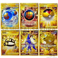Single & Rapid Strike master UR Complete set Pokemon card Urshifu BOX